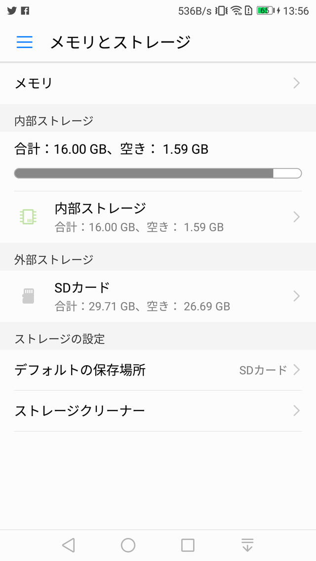 Screenshot_20180415-135617