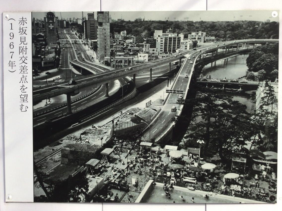 1960年の赤坂見附の写真に映って...