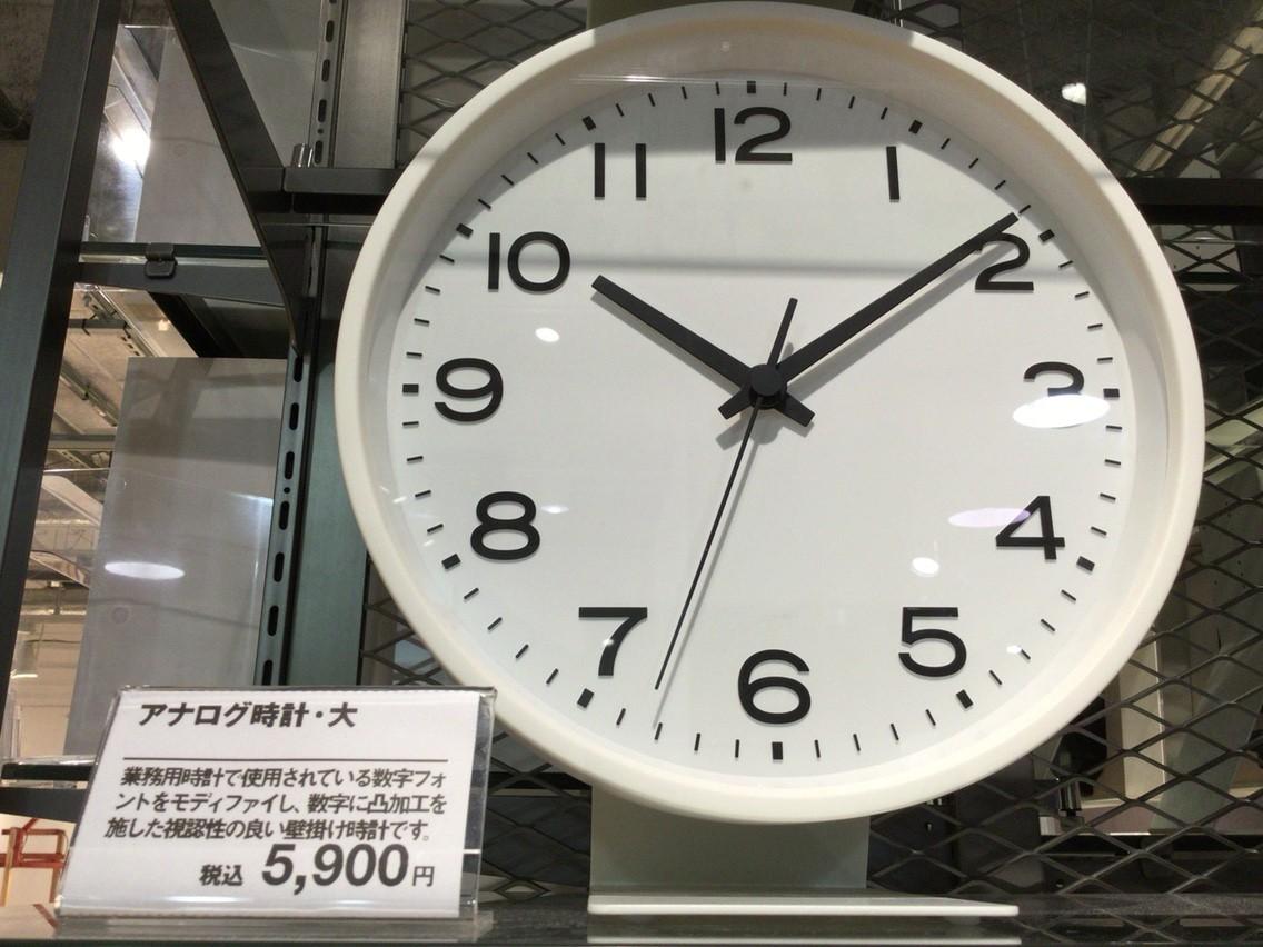 ニトリ 電波 時計 合わせ 方