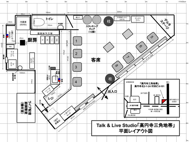 「高円寺三角地帯」汎用図面