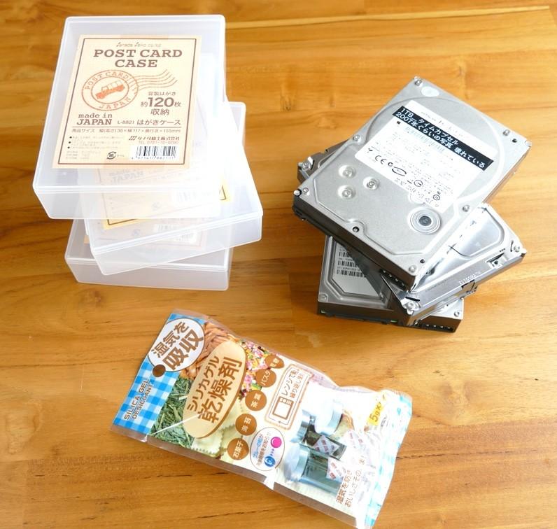 100均のハガキケースが3.5インチHDDの保存にぴったりすぎて凄い ...