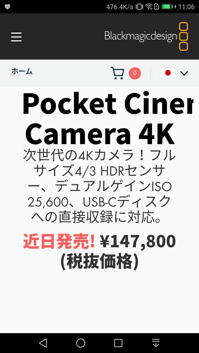Screenshot_20180410-110634