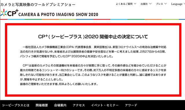 スクリーンショット 2020-02-14 11.23.45