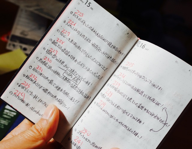2016年2月1日MON  kandaBAR「毎日書き続けるブログ道」ゲスト:ヒマナイヌ川井拓也さん 8