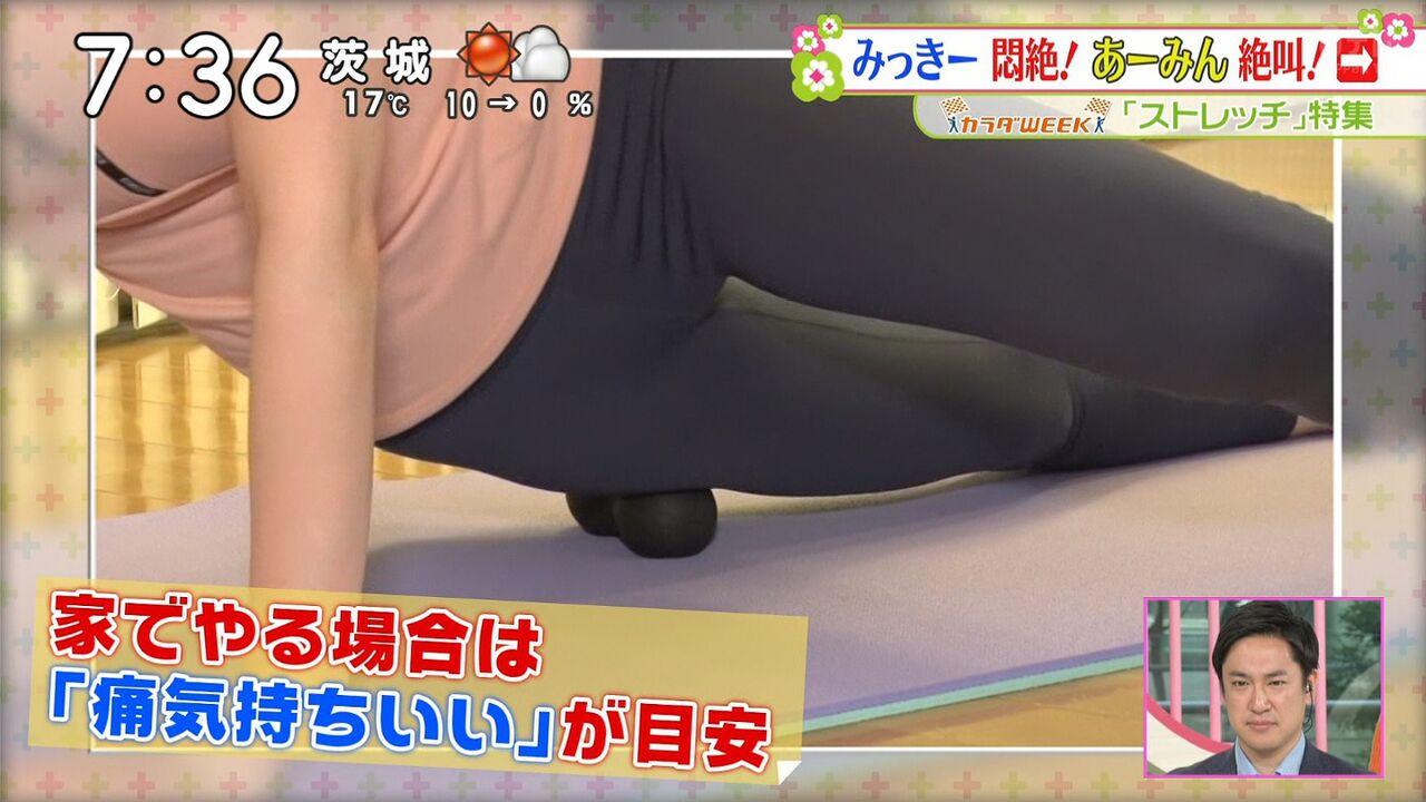 https://livedoor.blogimg.jp/himahiki/imgs/5/f/5f785340.jpg