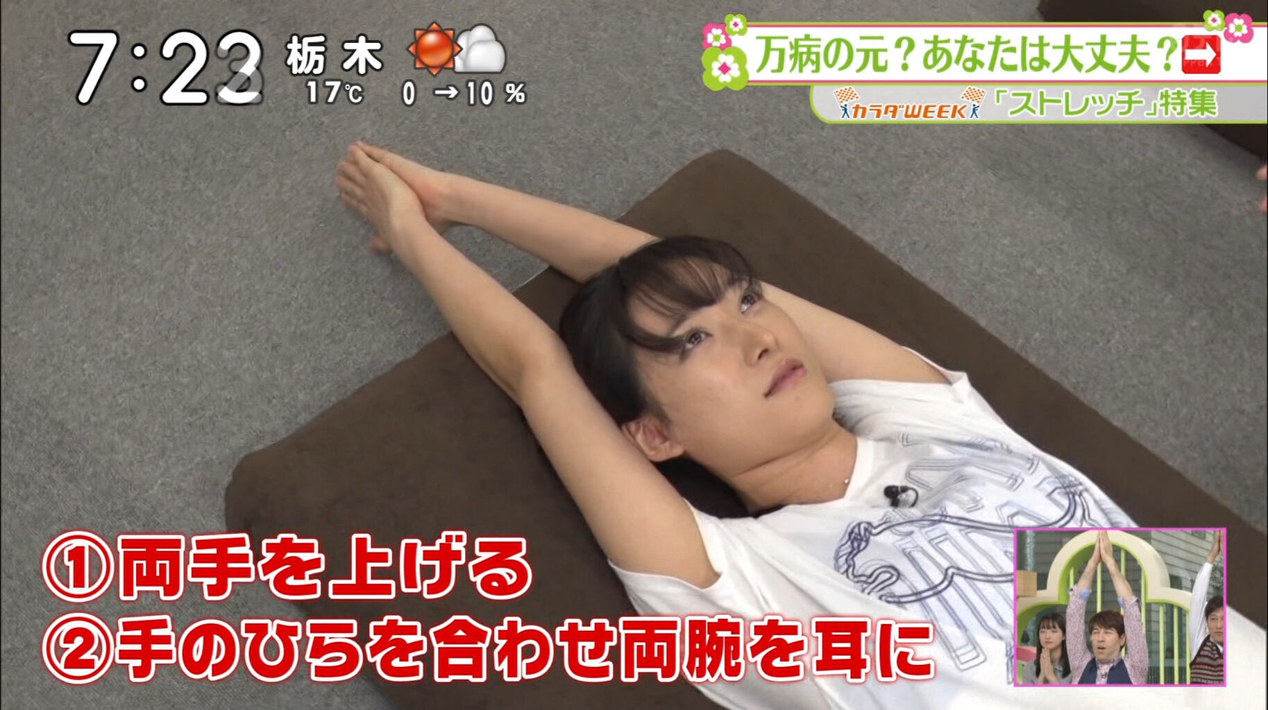 https://livedoor.blogimg.jp/himahiki/imgs/c/8/c8289f3d.jpg