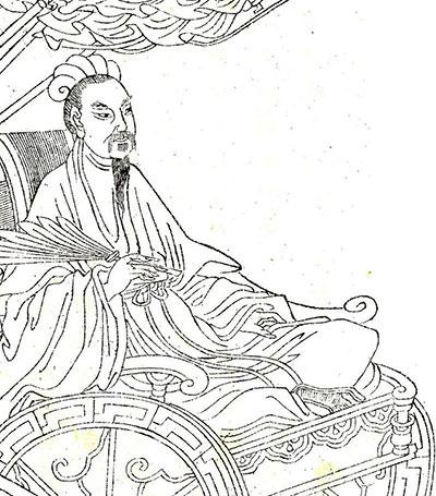shokatsuryou