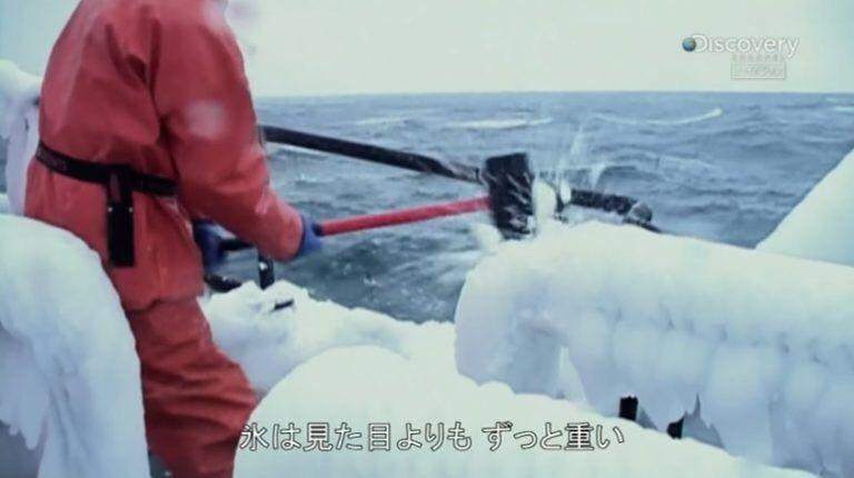 ベーリング 海 カニ 漁 給料