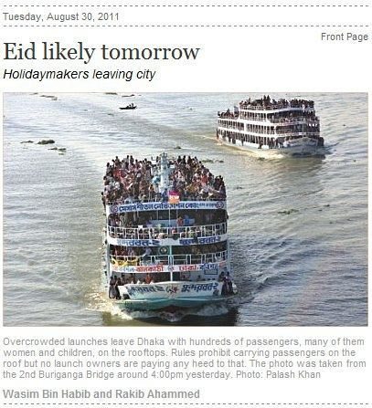 Eid likely tomorrow