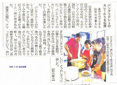 アリさん料理教室.jpg