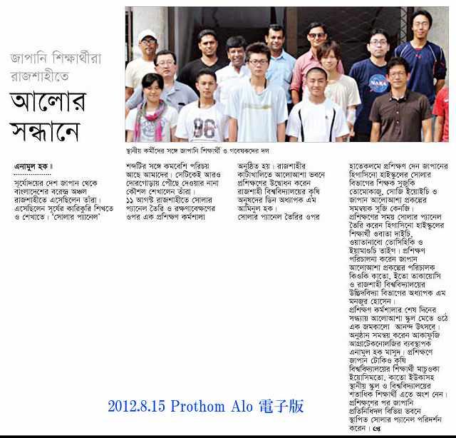 2012_08_15_22_5_AloAsha.jpg