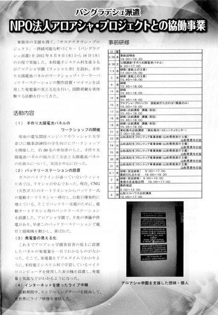P7_1.jpg