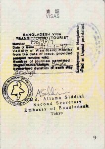 First Visa