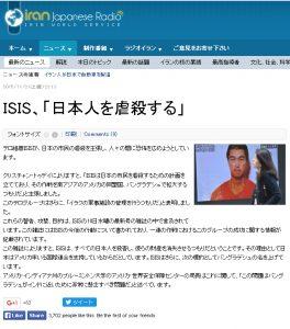 ISIS inBangladesh
