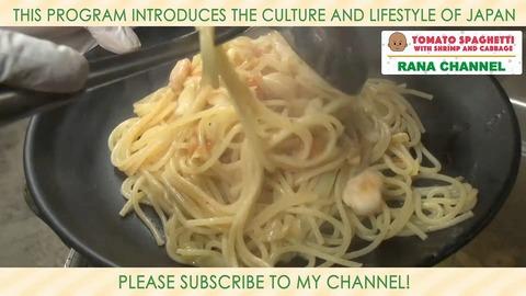 スパゲッティ10