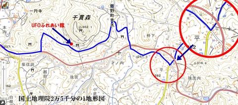 国土地理院2万5千分の1地形図011