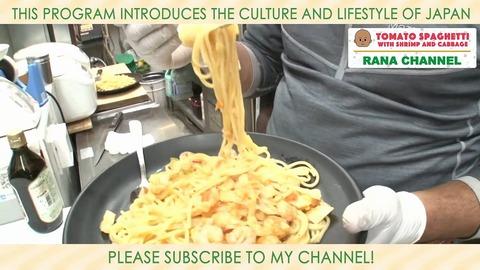 スパゲッティ01