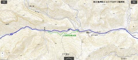 二口林道02