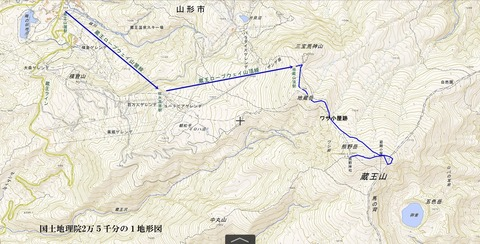 Zao熊野岳