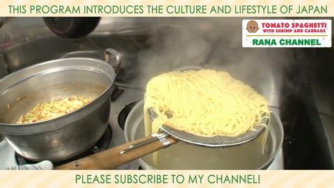 スパゲッティ08
