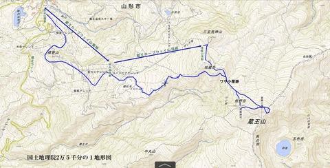 Zao熊野岳山麓駅