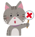 animal_quiz_neko_batsu_e0