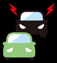 煽り運転_e
