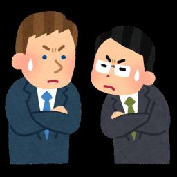 boueki_tairitsu_business_e