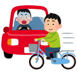 交通事故_e