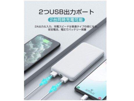 モバイルバッテリー3_e