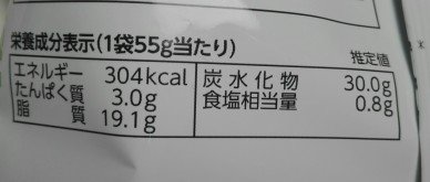 ポテトチップス 柿の葉寿司味6