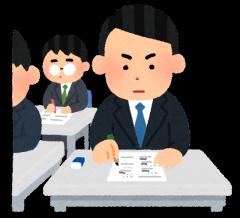 資格勉強_e
