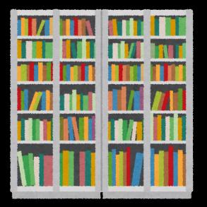 book_hondana_syodana_e