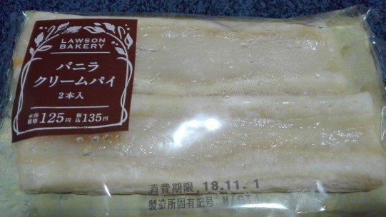 バニラクリームパイ