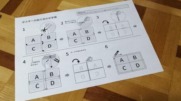 ポスター作成5