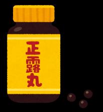 anisakisu3_e