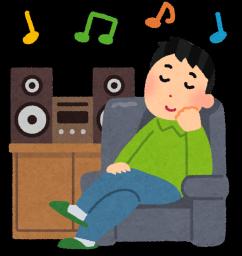 music_ongaku_kansyou_e