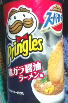 プリングルス 鶏ガラ醤油ラーメン味