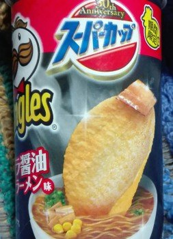 プリングルス 鶏ガラ醤油ラーメン味2