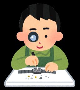 job_syuri_tokei_e