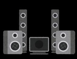 speaker_e