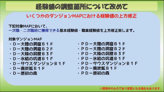 7ec1b7f95b453b451d745ce526e32c37