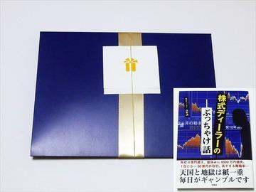 20170305本
