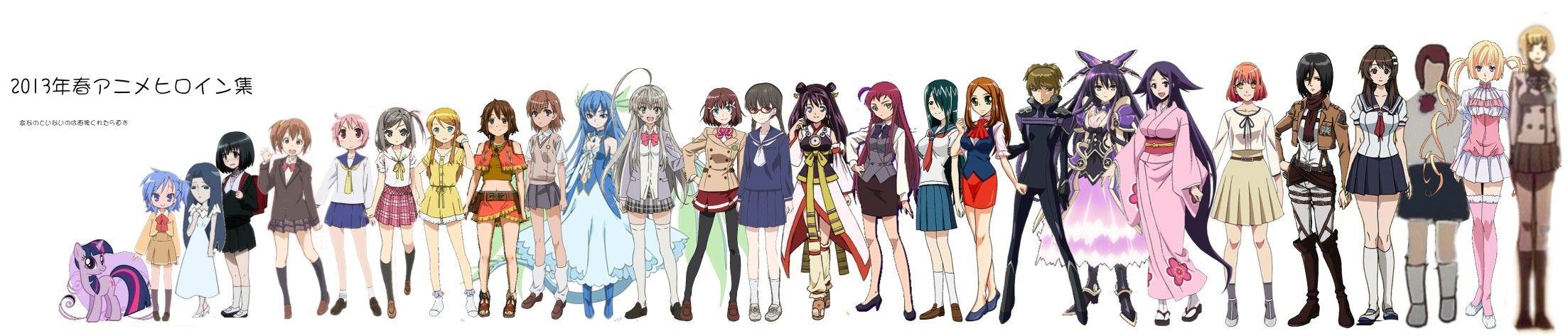 6 Foot Tall Anime Characters : 건강해지길 바라는 더스크 하우스 ch 이번 분기 애니 히로인 랭킹ㅋㅋㅋㅋㅋㅋㅋ