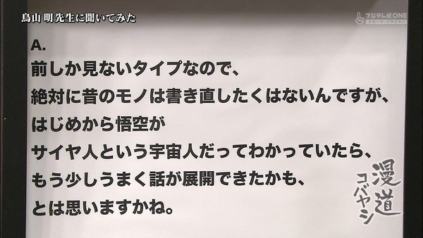 20130325152719_366_2