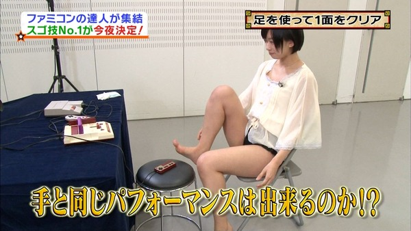 livedoor.blogimg.jp 【画像】お願いランキングに出てきた足でファミコンのゲーム