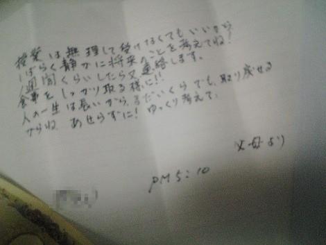 20110603100112_120_1
