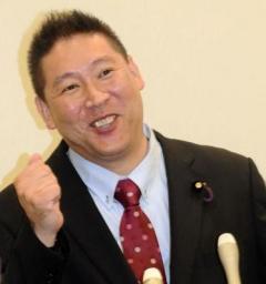 N国党からホリエモンが出馬か?立花孝志が「候補者に決定」と投稿