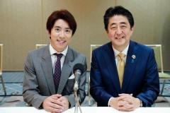 村上信五 安倍首相に単独インタビュー…G20大阪サミット開催直前に