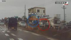 車同士のトラブル 鉄パイプで運転手殴る